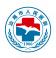 中信医疗集团汕尾市人民医院