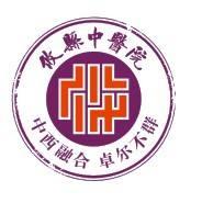 湖南攸县中医院
