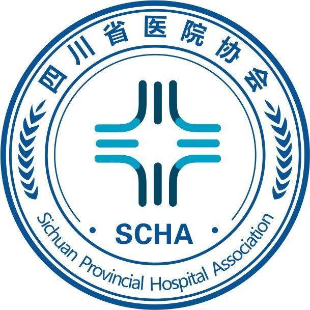 四川省医院协会