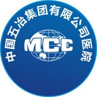 中国五冶集团有限公司雷电竞app