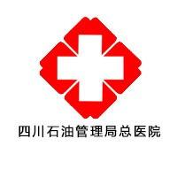 四川省宝石花医院