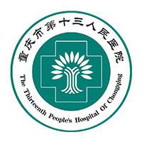 重庆市第十三雷电竞雷电竞app