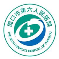 河南省周口市精神病医院