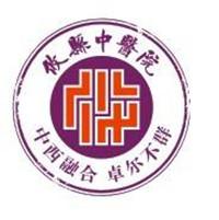 湖南省攸县中医院