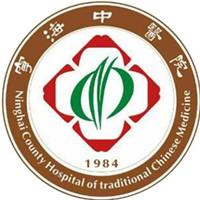 浙江省宁海县妇幼保健院