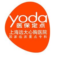 上海远大心胸雷电竞app