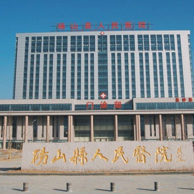 安徽省砀山县人民医院