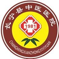 四川省长宁县中医雷电竞app