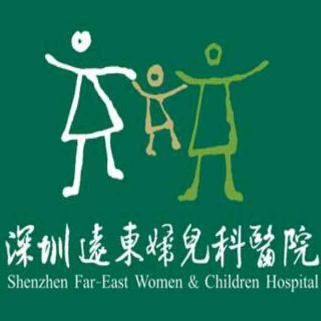 深圳远东妇产雷电竞app