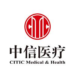 中信雷电竞竞猜app健康产业集团有限公司