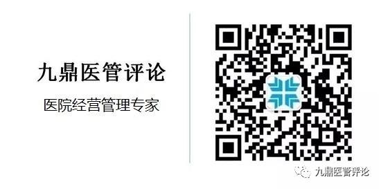 雷电竞app营销
