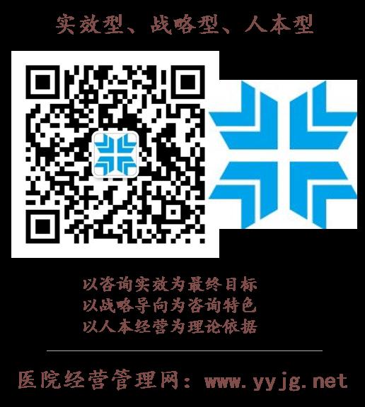 雷电竞app战略策划