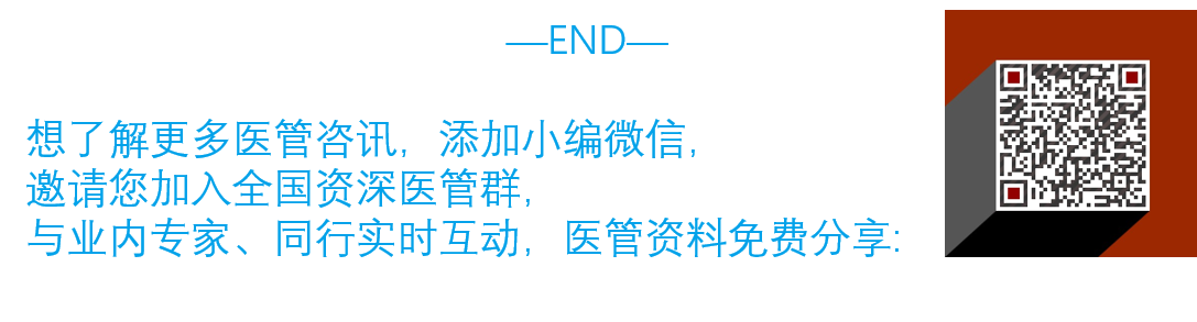 雷电竞app经营管理