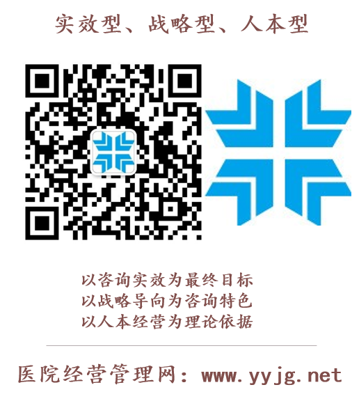 雷电竞app专科建设